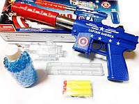 Пистолет на арбизах и паралоне 99907