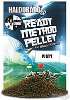 HALDORÁDÓ Ready Method Pellet - Pisty, фото 1