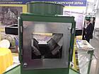 Дробилка зерна молотковая RVO 853 (Германия), фото 3