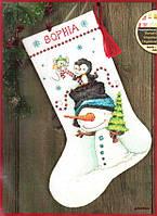 Набор для вышивания Dimensions 70-08937 Jolly Trio Stocking