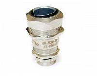 Кабельный ввод ВК-М20-16-МР20 IP68 с герметичным вводом кабеля (м/рукав 20/22мм, D кабеля 8-16мм)