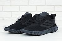 """Кроссовки мужские Adidas Sobakov """"Черные"""" р. 41-45, фото 1"""