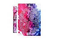 🔝 Скретч постер, Игра My Poster Sex Edition, скретч карта для влюбленных, ENG   🎁%🚚