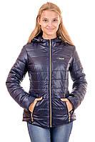 Куртка женская демисезонная 2016С (синий)
