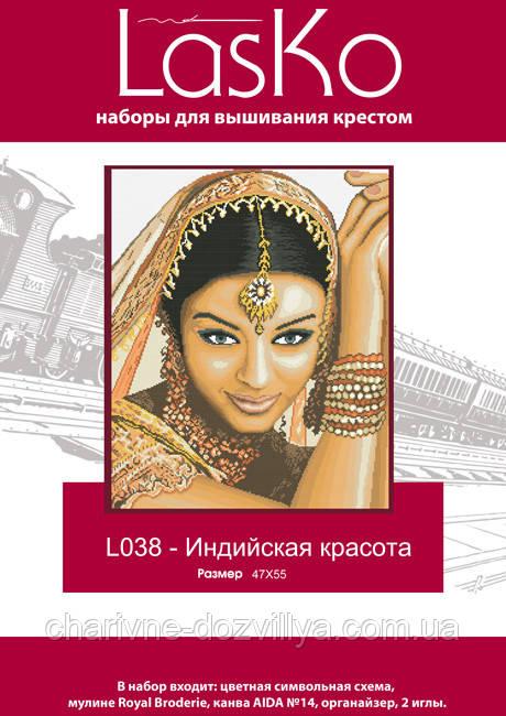 Набор для вышивания крестиком Индийская красота