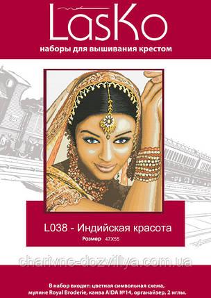 Набор для вышивания крестиком Индийская красота, фото 2