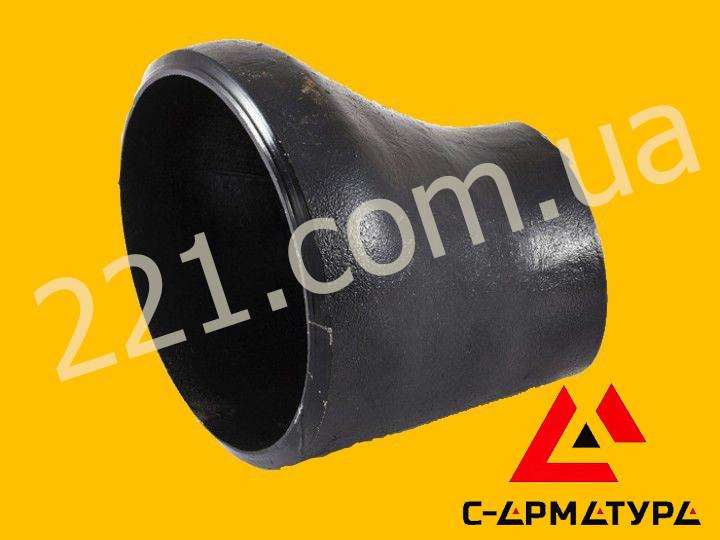 Перехід сталевий ексцентричний 133х4 -89х4