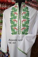 Мужская заготовка сорочки ЧС-03