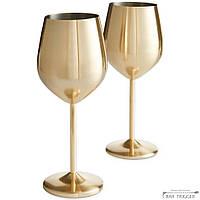 Бокал для вина металлический золотого цвета 500 мл, (набор 2 шт.)  BarTrigger