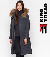 11 Kiro Tokao | Зимняя женская куртка 9615 серая 50
