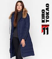11 Kiro Tokao | Женская зимняя куртка 9615 синяя 50 52 54 56 58 размеры