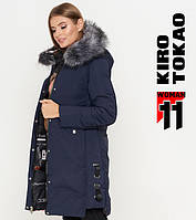 11 Киро Токао   Куртка женская на зиму двусторонняя 8107 синяя 48 размеры