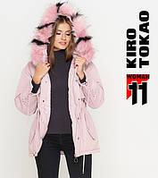 11 Киро Токао | Зимняя женская куртка 8812 розовая 50 размер