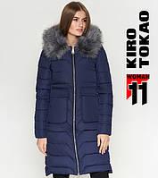 11 Kiro Tokao | Женская куртка зимняя 6617 синяя 50 52 54 56 размеры