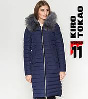 11 Киро Токао | Женская куртка зимняя 6615 темно-синяя 50 52 54 56 58 размеры