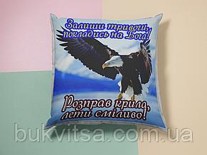 "Подушка ""Оставь тревогу, положись на Бога!"", фото 2"