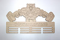 """Медальница """"POWERLIFTING"""". Держатель для медалей. Холдер для медалей из фанеры"""
