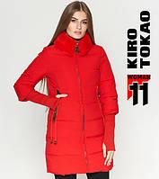 11 Киро Токао | Зимняя женская куртка 1719 красная 48 52 54 размеры