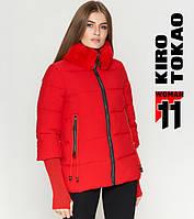 11 Kiro Tokao | Женская зимняя куртка 1719-1 красная 48 50 52 54 размеры
