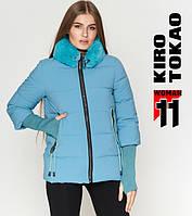 11 Kiro Tokao | Зимняя женская куртка 1719-1 голубая 48 50 52 размеры