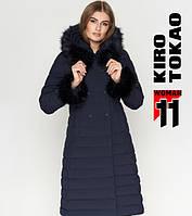 11 Kiro Tokao | Длинная женская куртка 6612 синяя 50 52 54 56 размеры