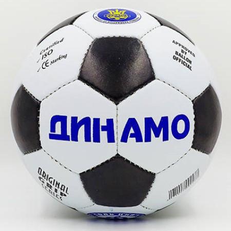 М'яч футбольний Динамо-Київ FB-0047-D2