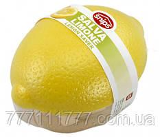 Контейнер для хранения лимона