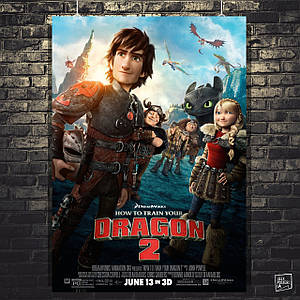 Постер Как приручить дракона 2, How to Train Your Dragon 2. Размер 60x41см (A2). Глянцевая бумага