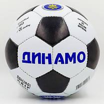 М'яч футбольний Динамо-Київ FB-0047-D2-U