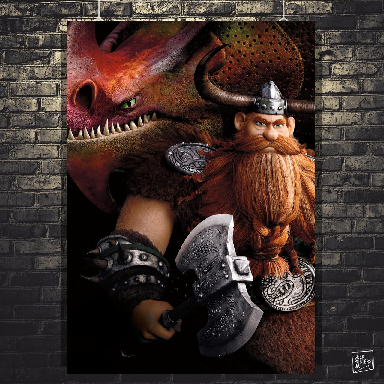 Постер Викинг Стоик Обширный. Как приручить дракона 2, How to Train Your Dragon 2. Размер 60x41см (A2). Глянцевая бумага