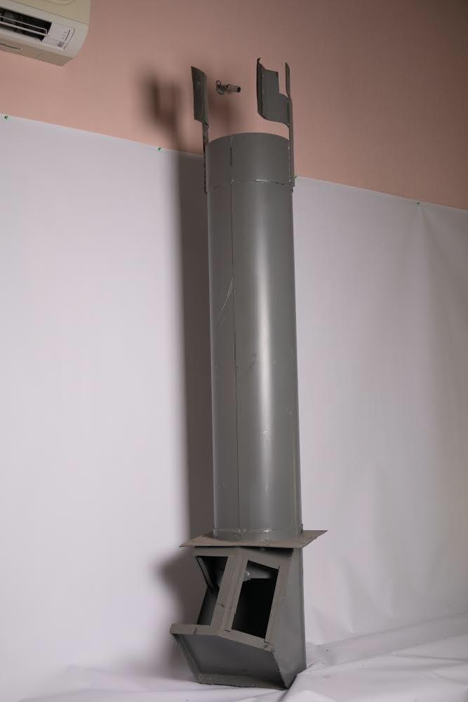 Кожух шнека наклонный комбайна Дон-1500Б. РСМ-10.01.47.160В