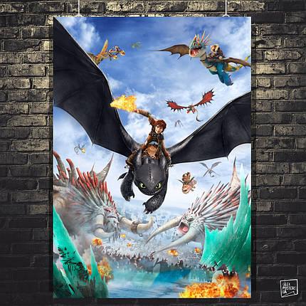 Постер Как приручить дракона 3: Скрытый Мир, How to Train Your Dragon 3. Размер 60x43см (A2). Глянцевая бумага, фото 2