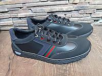 Чоловічі кросівки, фото 1