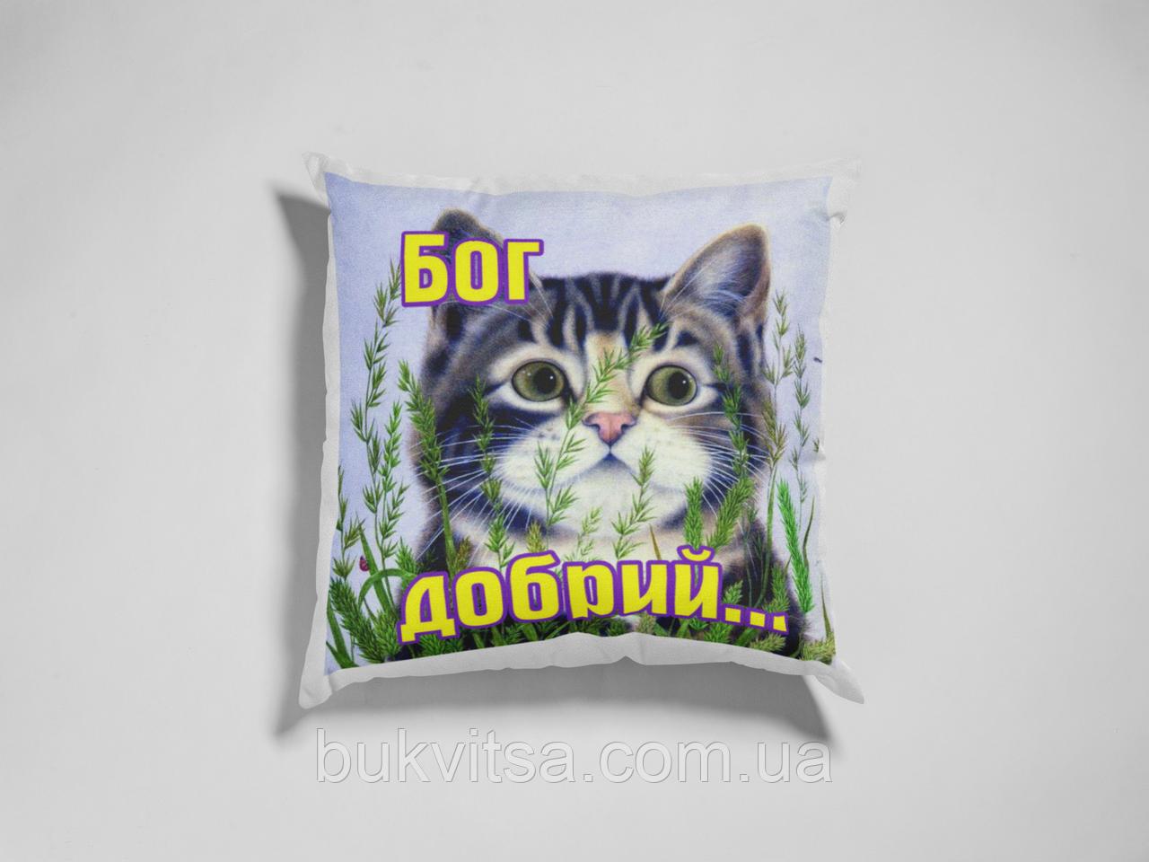 "Подушка ""Бог добрий..."""