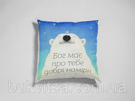 "Подушка ""Бог має про тебе..."", фото 2"