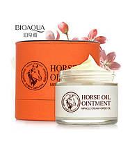 Знаменитий омолоджуючий крем для обличчя Bioaqua horse oil на основі кінського жиру