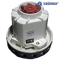 Двигатель ZELMER 1600W для пылесоса (H = 128 mm, D = 131 mm)