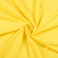 Лайкра жовта ш.150 (18541.002)