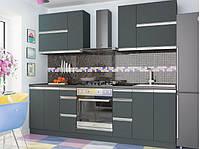 Кухня  Альбина 2600 мм