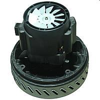 Мотор для моющего пылесоса LG (низкий)