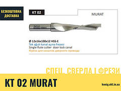Фреза для каналов дверного привода KT 02 12x16x100 Murat z HSS-E HSS-E Murat