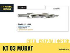 Ступенчатое сверло KT 03 6x20x133 Murat z HSS-E HSS-E Murat