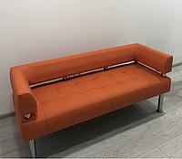 Диван офисный из кожзама Тонус оранжевый