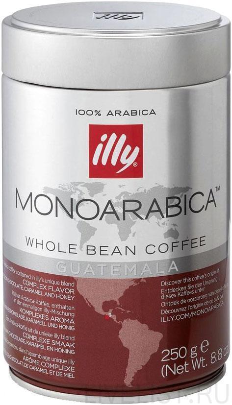 Кофе в зернах Illy Monoarabica Гватемала 250 г. ж/б Италия (Илли Гватемала)