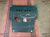 Захист двигуна металева, Chery Tiggo [1.8, до 2012р.], ECT11, Ukraine Product