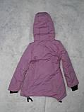 Демисезонная куртка для девочки от производителя, фото 3