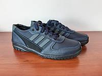 Кроссовки мужские синие удобные, фото 1