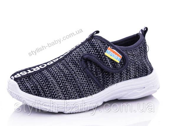 Детская обувь оптом в Одессе. Детская спортивная обувь бренда Bluerama для мальчиков (рр. с 26 по 31), фото 2