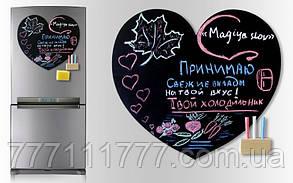 Магнитная доска для мела Love 32*41 см.