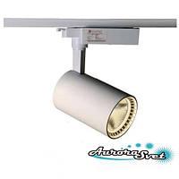 Светодиодный трековый светильник 30W, LED. Трековый LED светильник.